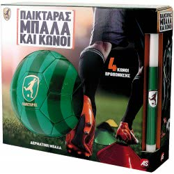As company Λαμπάδα Παικταράς Μπάλα και 4 Κώνοι (15681) - Πράσινος 1500-15681 5203068156817