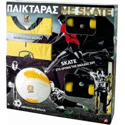 As company Λαμπάδα Παικταράς Κίτρινος με Φανέλα, Μπάλα και Skateboard (15673) 1500-15673 5203068156732