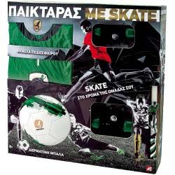 As company Λαμπάδα Παικταράς Πράσινος με Φανέλα, Μπάλα και Skateboard (15672) 1500-15672 5203068156725