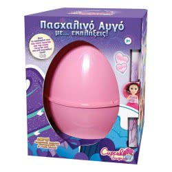 Just toys Λαμπάδα Cup Cake Surprise Egg Unboxing 1068LA 8886457610687