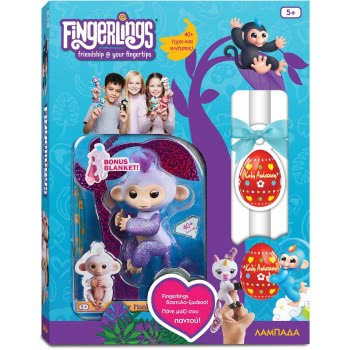 Easter Candle Wowwee Fingerlings Glitter Monkey Kiki - Purple 3762 / 3760A