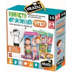 Headu We Are Made This Way! 23059 8059591423059