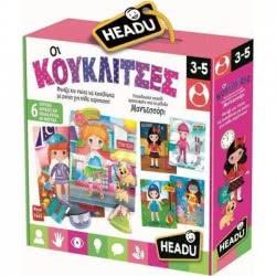 Headu Dolls Montessori 23004 8059591423004