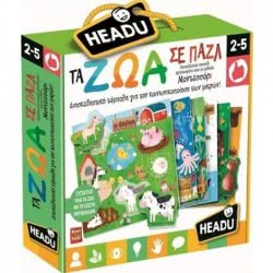 Headu Animals Montessori 23011 8059591423011