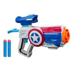 Hasbro Avengers: Endgame Nerf Captain America Assembler Gear E3355 / E3923 5010993546749
