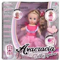 ιδεα Anastasia Ballarina Doll 14602 5206051146024