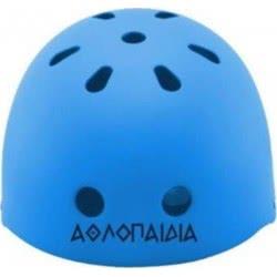ΑΘΛΟΠΑΙΔΙΑ Bike Helmet Blue S-M (55 - 59 Cm) 003.10015/MP/S 9985776000991