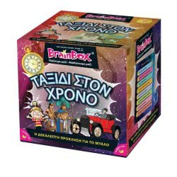 Brainbox Time Travel 93037 5025822930378