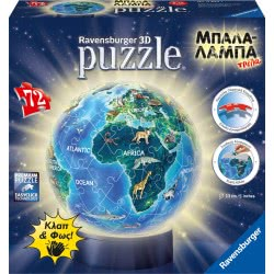 Ravensburger Puzzle 3D Earth In The Night 72 Pieces 11844 4005556118441