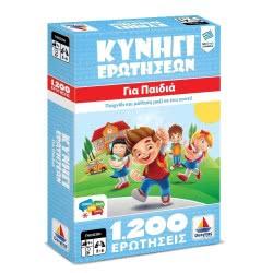 Desyllas Games Κυνήγι Ερωτήσεων:Για Παιδιά 1200 Ερωτήσεις 100733 5202276007331