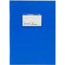 A&G PAPER Τετράδιο Μπλε 20Φ Ριγέ Premium 014154-ANG060 5205616141542