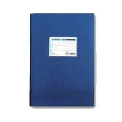 A&G PAPER Τετράδιο Πλαστικό Εξώφυλλο 50Φ Number One Ανοιχτό Μπλε 13436 5203296090044