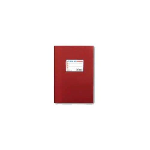 A&G PAPER Τετράδιο Πλαστικό Εξώφυλλο 50Φ Number One Κόκκινο 13438 5203296090068