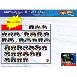 Mattel ΟΧHM.MONST.JAM 1:43 PULL BACK 89853 026676898536