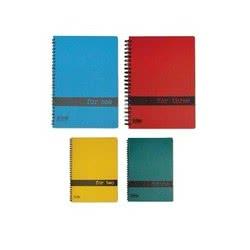 A&G PAPER Σπιράλ A4 3Θ 120Φ Tp09 08T For Three 014633-ANG055-13317 5203296212934