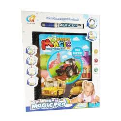 Toys-shop D.I Βιβλίο Ζωγραφικής Με Μαγικό Μαρκαδόρο Οχήματα JK101999 6990119019991