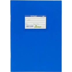 A&G PAPER Τετράδιο Μπλε B5 60Φ Ριγέ Premium A&G 14158 5205616141580