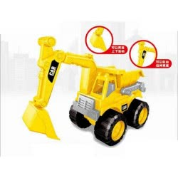 Toys-shop D.I Μεγάλος Πλαστικός Εκσκαφέας Free Wheel JI044196 6990119441969