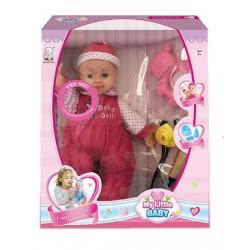 Toys-shop D.I Doll 36Cm With Sound JO073613 6990317736133