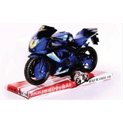 Toys-shop D.I Μοτοσυκλέτα Πίστας Μπλε Ή Κόκκινη 1Τεμ Αυτοκούρδιστη JA090705 6990119907052