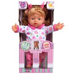 Toys-shop D.I Lovely Baby Doll Set 33Cm JO085077 6990119850778