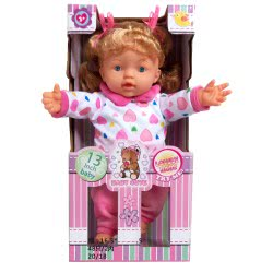 Toys-shop D.I Lovely Baby Κούκλα 33Εκ Σετ JO085077 6990119850778
