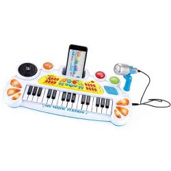 Toys-shop D.I My Music Station Electronic Organ With 31 Keys - 2 Colors JM083796 6990119837960