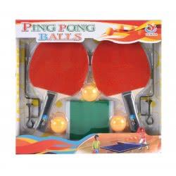 Toys-shop D.I Ping-pong racket set JS058747 6990119587476