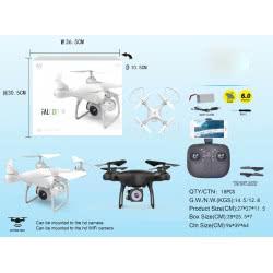 Toys-shop D.I Falcon Τηλεκατευθυνόμενο Drone  Με HD Camera Και USB JF061880 6990119618804