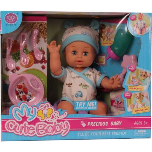 Toys-shop D.I Cute Baby Κούκλα Μωράκι 40 Εκ. Με 8 Αξεσουάρ JO078276 6990119782765