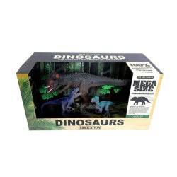 Toys-shop D.I Dinosaur set Mega Size JZ062821 6990119628216