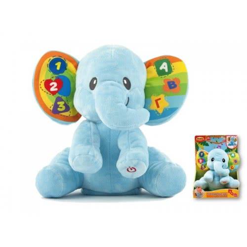 MG TOYS MG HAPPY MUSICAL ELEPHANT 403155 5204275031553