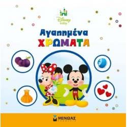 ΜΙΝΩΑΣ Disney Babies Αγαπημένα Χρώματα 60873 9786180212136