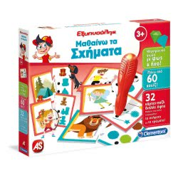 Clementoni Sapientino Electronic Learn The Shapes 1020-63593 8005125635931