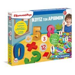 Clementoni Sapientino Learning Arithmetics 1024-63592 8005125635924