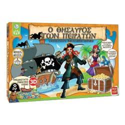 Real Fun Toys Realfun Ο Θησαυρός Των Πειρατών 4012 5200392340127