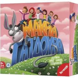 Remoundo Board Game Makria Gaidoura Μ.000.097 5204153000978