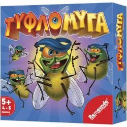 Remoundo Board Game Tiflomiga Μ.000.098 5204153000985