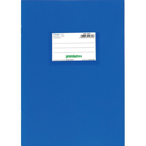 A&G PAPER Premium School Pin Bound Notebook Β5 80 Sheets - Blue 032483 5205616324839