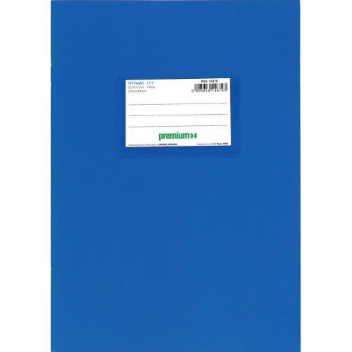A&G PAPER Premium School Pin Bound Notebook A5 Striped 50 Sheets - Blue 027485 5205616274851