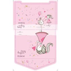 A&G PAPER Pepitta Sending Love PP Folder A4 - Pink 032020 5205616320206
