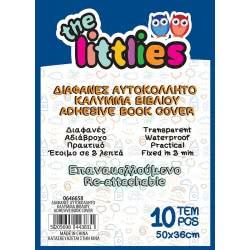 Diakakis imports The Littlies Adhesive Book Cover Διαφανές Αυτοκόλλητο Κάλυμμα Βιβλίου 000646658 5205698443831