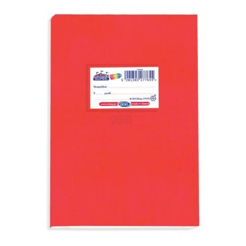 SKAG Super Neon Notebook 50 Sheets 17X25 Cm - Red 277655 5201303277655