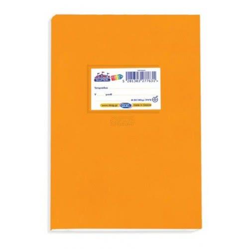 SKAG Super Neon Τετράδιο 50 Φύλλων 17X25 Cm - Πορτοκαλί 277631 5201303277631
