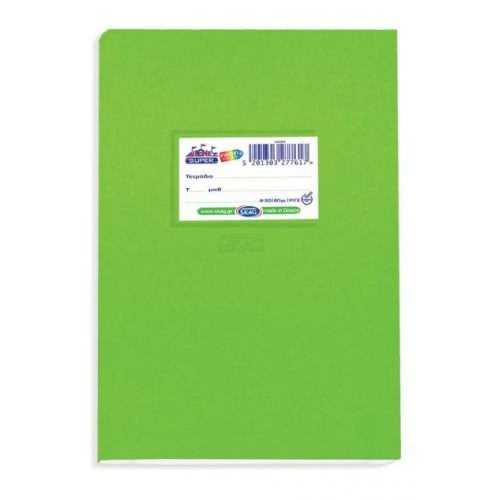 SKAG Super Neon Notebook 50 Sheets 17X25 Cm - Green 277617 5201303277617