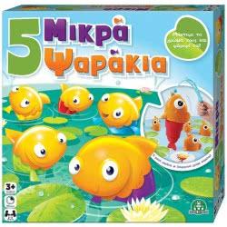 GIOCHI PREZIOSI Five Little Fishes FVE00000 8056379086901