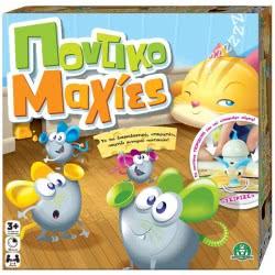 GIOCHI PREZIOSI Mouse Fights QUE00000 8056379086895