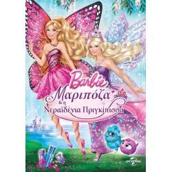 feelgood Dvd Barbie Μαριπόζα Και Η Νεραϊδένια Πριγκίπισσα 0009400 5205969130446