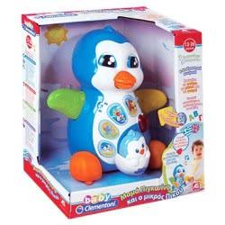 Clementoni baby Baby Clementoni Βρεφικό Παιχνίδι Μαμά Πιγκουίνα Και Πιγκουινάκι (Μιλάει Ελληνικά) 1000-63109 8005125631094