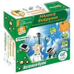 ΟικοΕπιστήμη : Ηλιακή Ενέργεια 39135 5600310391352